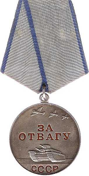 305px-Medal-for-Valor-USSR_2.jpg